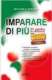 Imparare di piu - ниво B1-B2: Помагало по италиански език + отговори - Десислава А. Давидова - учебник