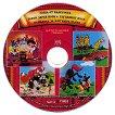 Български народни приказки № 9 + CD -