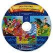 Български народни приказки № 7 + CD -