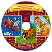 Български народни приказки № 11 + CD -