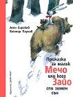 Приказка за малък Мечо или кога Зайо спи зимен сън - книга