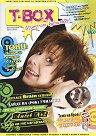 T-Box - Излез от кутията! : Лайфстайл списание за тийнейдж култура  - Декември 2009 - списание