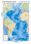 Атлантически океан - природогеографска карта - Стенна карта - М 1:12 000 000 -