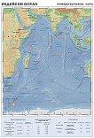 Индийски океан - природогеографска карта - Стенна карта - М 1:10 000 000 -