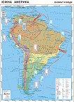 Южна Америка - климат и води - Стенна карта - М 1:7 000 000 -