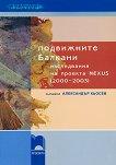 Подвижните Балкани - изследвания на проекта NEXUS (2000–2003) -