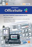 OfficeSuite - MobiSystem -