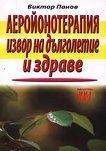 Аеройонотерапия - извор на дълголетие и здраве - Виктор Панов -