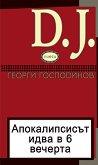 D.J. Апокалипсисът идва в 6 вечерта - Георги Господинов -