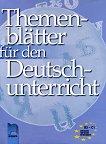 Тематични листове за обучение по немски език - Лилия Лечева, Ренета Лазарова -