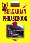 Bulgarian Phrasebook - Алън Кахълмайер, Нели Стефанова - разговорник