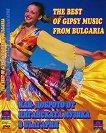 Ибро Лолов - Най-доброто от циганската музика в България : Ibro Lolov - The Best Of Gipsy Music From Bulgaria -