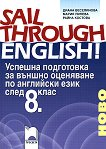 Sail Through English! + CD - Диана Веселинова, Мария Пипева, Райна Костова -