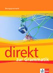 Direkt - ниво 1 - 2 (A1 - B1): Граматика за 8. клас : Учебна система по немски език - Giorgio Motta - книга