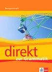 Direkt - ниво 1 - 2 (A1 - B1): Граматика за 8. клас Учебна система по немски език -