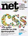 .net: Брой 203 (29) -