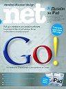 .net: Брой 204-205 (30) -