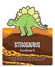 Разделител за книга с динозаври - Стегозавър - детска книга