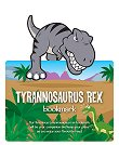Разделител за книга с динозаври - Тиранозавър -