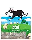 Разделител за книга с животни от стопанския двор - Куче - аксесоар