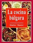 La cocina bulgara - Dimitar Mantov -