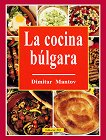 La cocina bulgara -