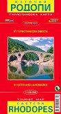 Туристическа карта на Източни Родопи. Перперикон и Татул Tourist Map of Eastern Rhodopes. Perperikon and Tatul - карта