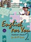 English for You 2: Учебник по английски език за 9. клас - Красимира Рангелова, Карла Мескил, Дейвид А. Хил -
