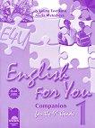 English for You 1: Учебна тетрадка по английски език за 9. клас - Николина Цветкова, Мария Методиева -