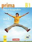 Prima 5: Учебник по немски език за 9. клас - ниво B1 - Фридерике Джин, Магдалена Михалак, Лутц Рорман -