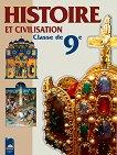 Histore et civilisation Classe de 9e  : История и цивилизация за 9. клас на френски език - Пламен Павлов, Александър Николов, Мария Босева -