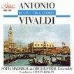 Хор Мадригал и ансамбъл Оркестрал - Antonio Vivaldi -