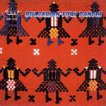 Български народни танци -