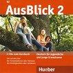 AusBlick 2: немски език за 10. клас - 2 CD -