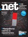 .net: Брой 207 (32) -