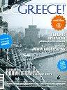 Go Greece! - Брой 14 / Ноември 2009 -