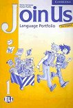 Join Us for English: Учебна система по английски език : Ниво 1: Книжка за създаване на езиково портфолио - Gunter Gerngross, Herbert Puchta -
