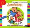 Тетрадки за оцветяване: Златокоска и трите мечета : За деца на 3-4 години -