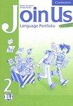 Join Us for English: Учебна система по английски език : Ниво 2: Книжка за създаване на езиково портфолио - Gunter Gerngross, Herbert Puchta -