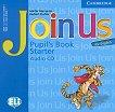 Join Us for English: Учебна система по английски език Ниво Starter: CD с аудиоматериали за упражненията от учебника - продукт