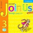 Join Us for English: Учебна система по английски език Ниво 3: CD с песните от уроците -