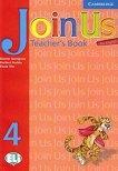 Join Us for English: Учебна система по английски език Ниво 4: Книга за учителя -