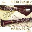 Петко Радев - кларинет - Мария Принц - пиано -