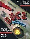 BBC - 2 : Езикова система по английски език - ниво 2 - Джеръми Харисън, Кен Сингълтън -