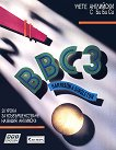 BBC - 3. Учебник по английски език - ниво 3 - учебник