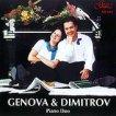 Генова & Димитров - Piano Duo -