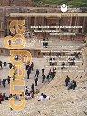 Следва - Списание за университетска култура - брой 23/ 2010 -