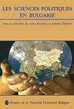 Les Sciences Politiques en Bulgarie -