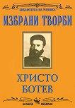Избрани творби: Христо Ботев - книга