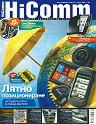 HiComm : Списание за нови технологии и комуникации - Август 2010 -